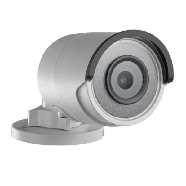 4MP Weatherproof Bullet IP Security Camera with a 4mm Fixed Lens (NSC-204G-BT)